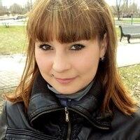 Лерика, 27 лет, Козерог, Старый Оскол