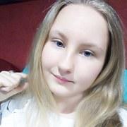 Юлия, 18, г.Черниговка