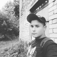 Жека, 19 лет, Телец, Майма