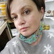 Ольга 44 Севастополь