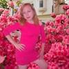 Настя, 28, г.Цивильск