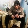 Denis, 25, г.Кропивницкий