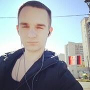 Александр, 26, г.Тында