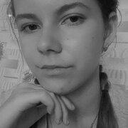 Яна, 17, г.Чернянка