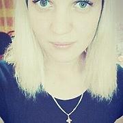 Юлия, 23, г.Озерск