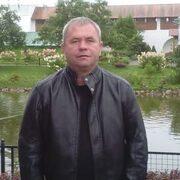 Владимир 48 Ярославль