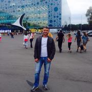 иван 46 Київ