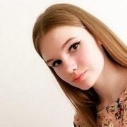 Анастасия, 16, г.Малоярославец