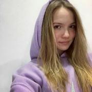 Агица, 21, г.Ужгород
