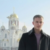 Алекскй, 25, г.Темиртау