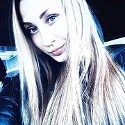 Татьяна, 19, г.Осташков
