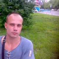 Димон, 45 лет, Лев, Курган