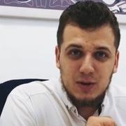 Дмитрий из Кемерова желает познакомиться с тобой