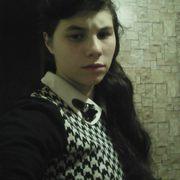 Наташа, 20, г.Южно-Сахалинск