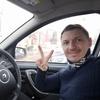 Ветров Евгений, 42, г.Краматорск