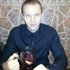 Bogdan, 25, г.Мадрид