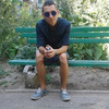 Иван, 22, Ужгород