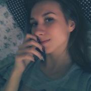 Казя, 25, г.Иркутск