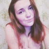 Юлия, 24, г.Новохоперск