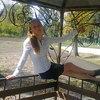 Olga, 24, Mariinsk