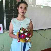 Евгения, 27 лет, Водолей, Иркутск