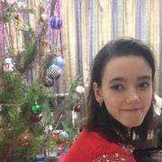 Ксения, 24, г.Кореновск