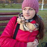 Екатерина, 30, г.Кострома