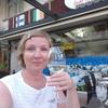 Natalia, 43, г.Пермь