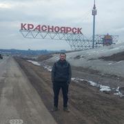 Наби 29 Красноярск