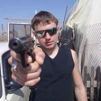 Артём, 28 лет, Рыбы, Орск