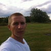 Владимир, 25, г.Майкоп