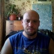 Александр, 35 лет, Скорпион