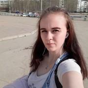 Анастасия, 26, г.Энгельс