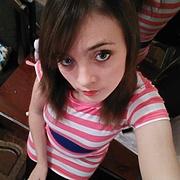 Екатерина, 24, г.Ессентуки