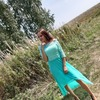 Елена Бекишева, 20, г.Курган
