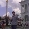 Nikolay, 28, Balta