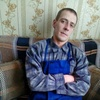 Максим, 31, г.Коноша