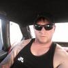 Павел, 29, г.Рудный