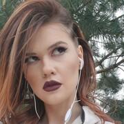 Диана, 22, г.Красноярск