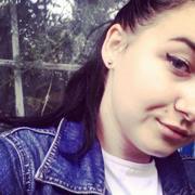 Анастасия 20 лет (Козерог) Кривой Рог