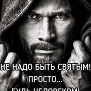 Владимир 41 Киев