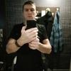 Іван, 38, г.Ужгород