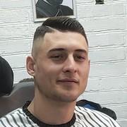 Вадим, 25, г.Тирасполь