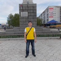 Руслан, 38 лет, Козерог, Салават