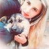 Ksyusha, 22, Vovchansk