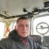 Evgeniy, 43, Petropavlovsk-Kamchatsky