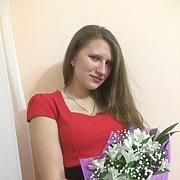 Ксения 23 года (Стрелец) Оренбург