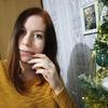 Алиса, 21, г.Павлово