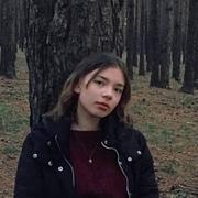 Kristina 17 Первоуральск
