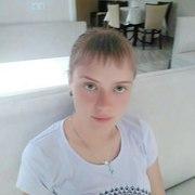 Кристина, 26, г.Лабытнанги